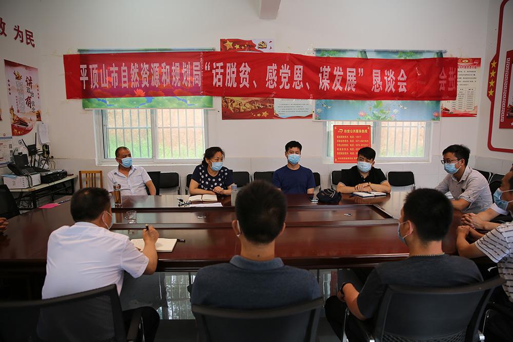 图片二:召开驻村工作队员恳谈会_wps图片.JPG