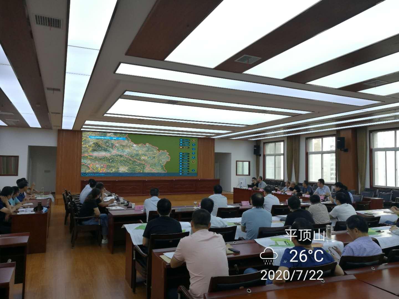 图片:会议现场_wps图片.jpg